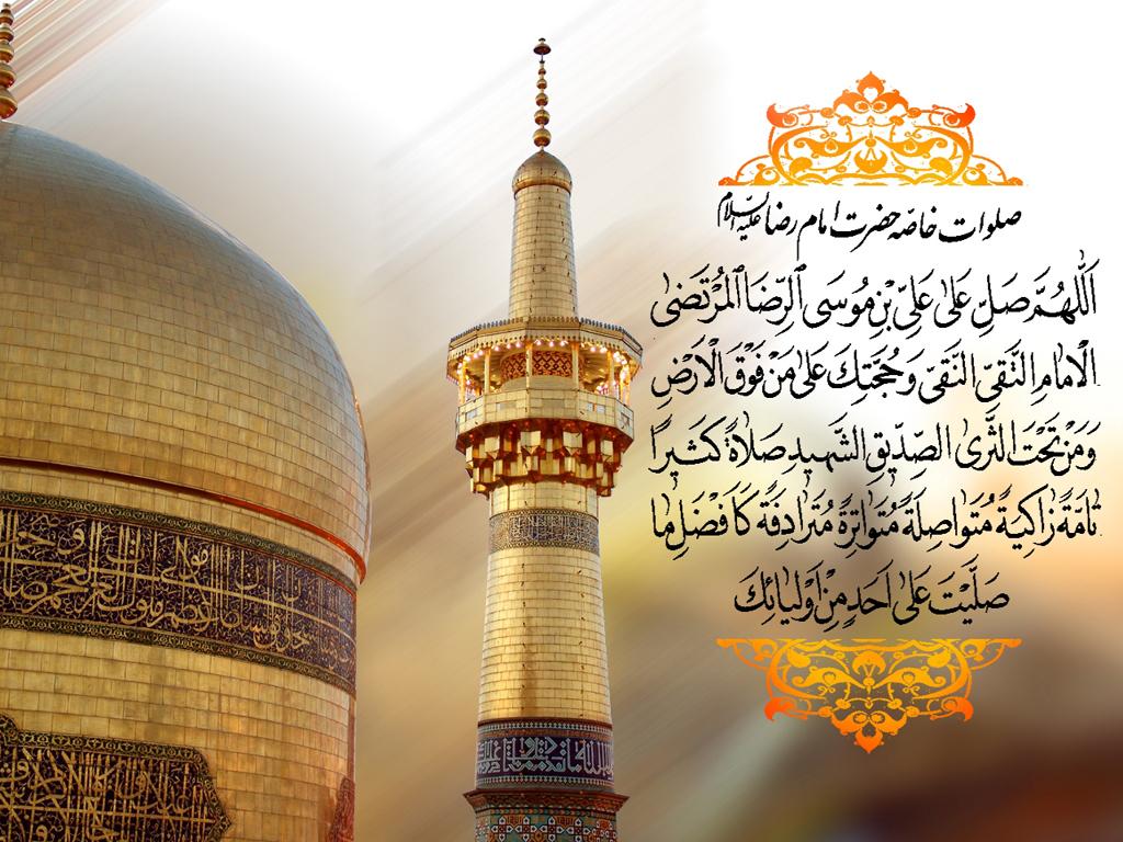 سلام بر امام ریوف ومهربانیها