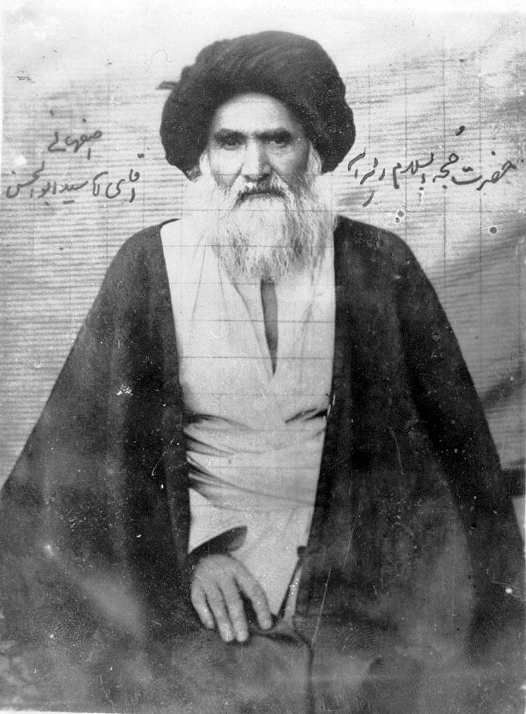 زندگی نامه سید ابوالحسن اصفهانی