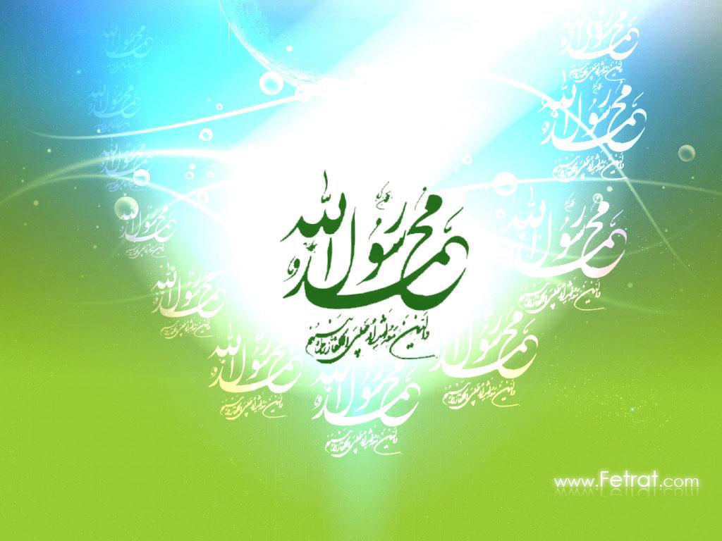 تصاویر مربوط به حضرت رسول اکرم (ص)