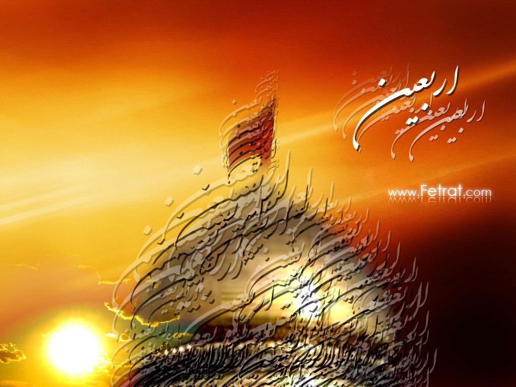 تصاویر مربوط به امام حسین (ع)