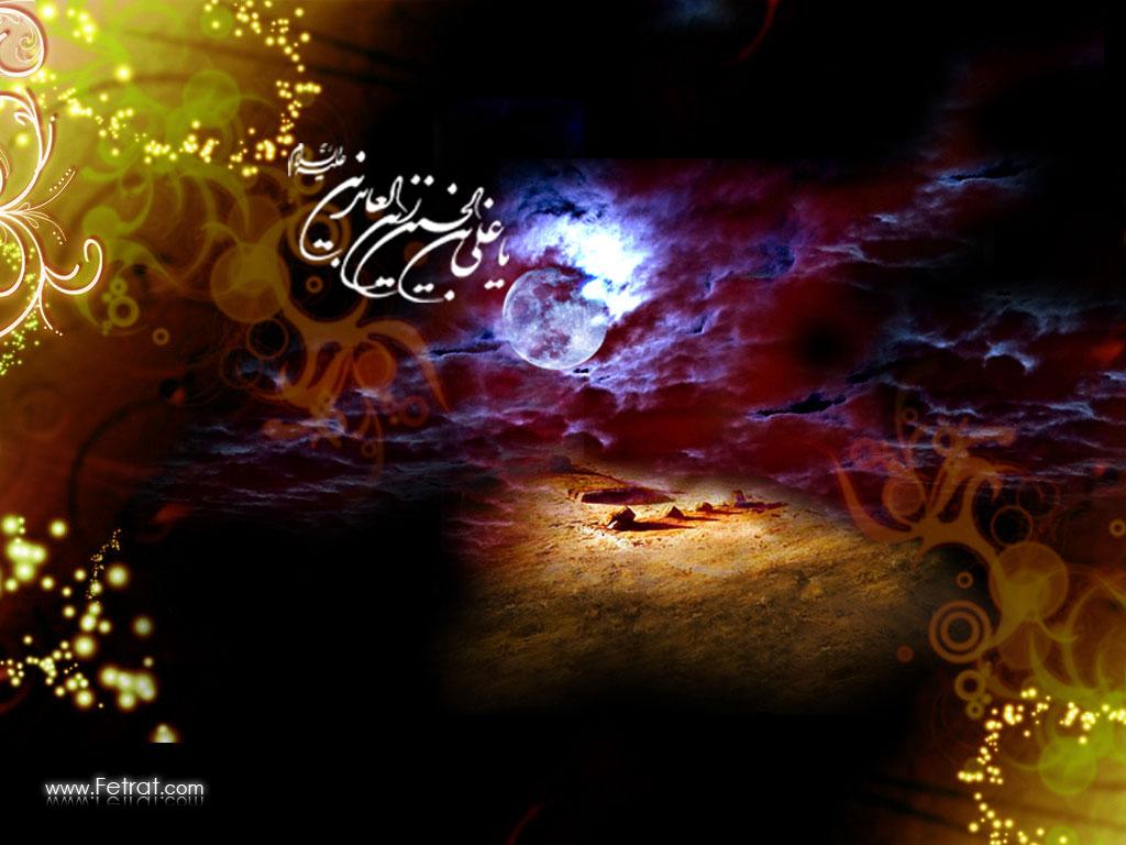 تصاویر مربوط به امام سجاد (ع)