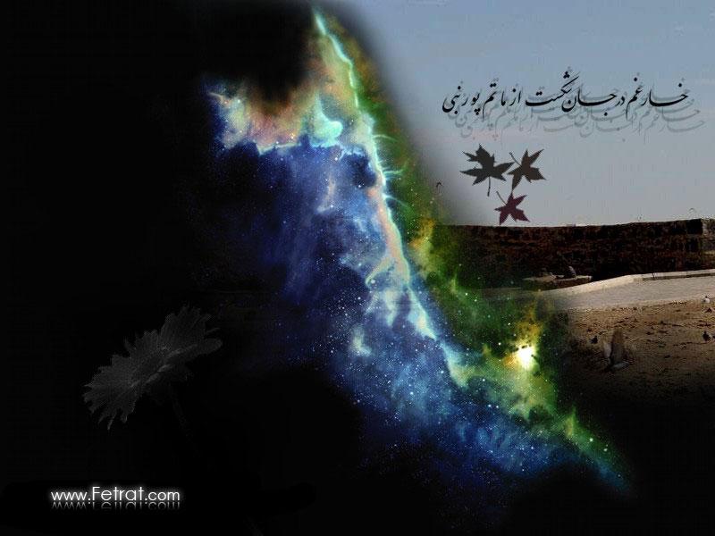 تصاویر مربوط به امام محمد باقر (ع)