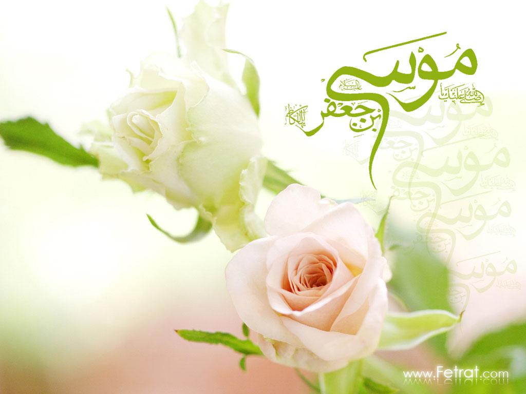 تصاویر مربوط به امام کاظم (ع)