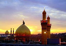 حریم حسینـی علیه السلام